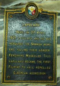 Lapu-Lapu shrine history