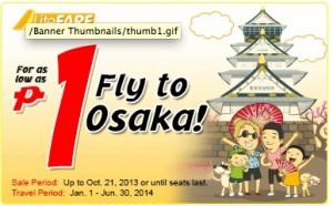 Osaka Flight