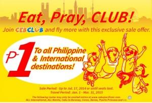 July 2014 Php1.00 peso fare