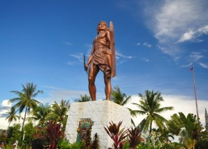 Lapu Lapu Shrine
