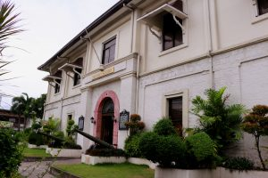 Cebu Museum - Sugbo Museum