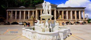 Cebu Temple of Leah HD