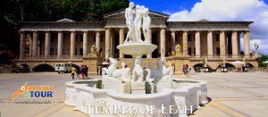 Cebu Temple of Leah