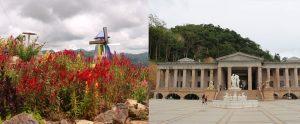Temple of Leah - Sirao Garden