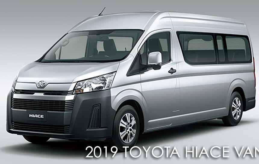 2019 Commuter Van